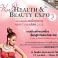 World Health & Beauty Expo 2015