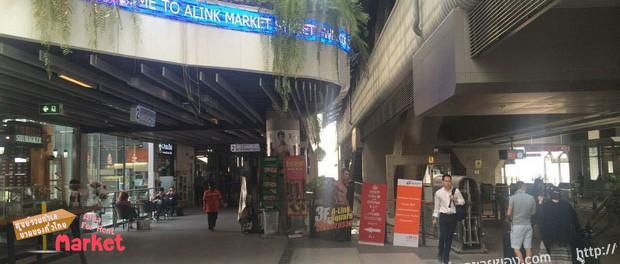 Good-morning-Alink-market-04